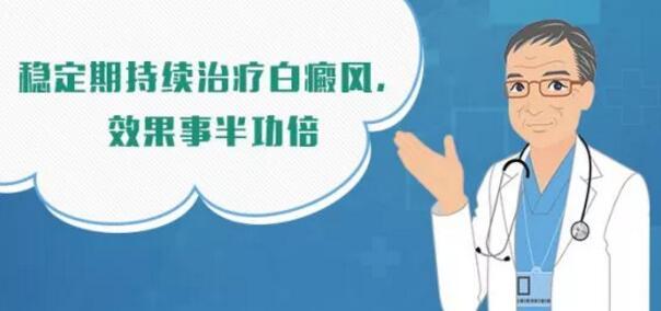 老年人白癜风的患病原因有哪些