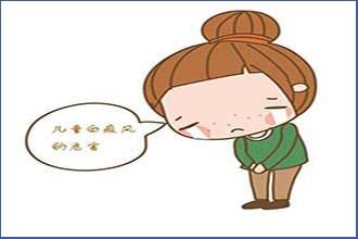 儿童白癜风多数会病发在什么部位