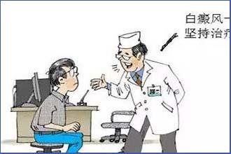 防止白斑的扩散-患者应该怎么做