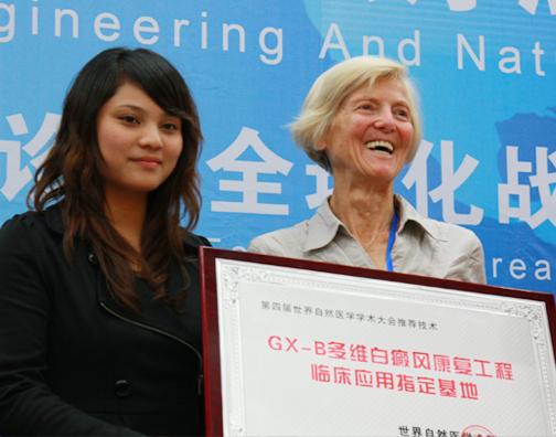 <strong>白癜风诊疗全球化战略--南京华厦白癜风诊疗中心</strong>